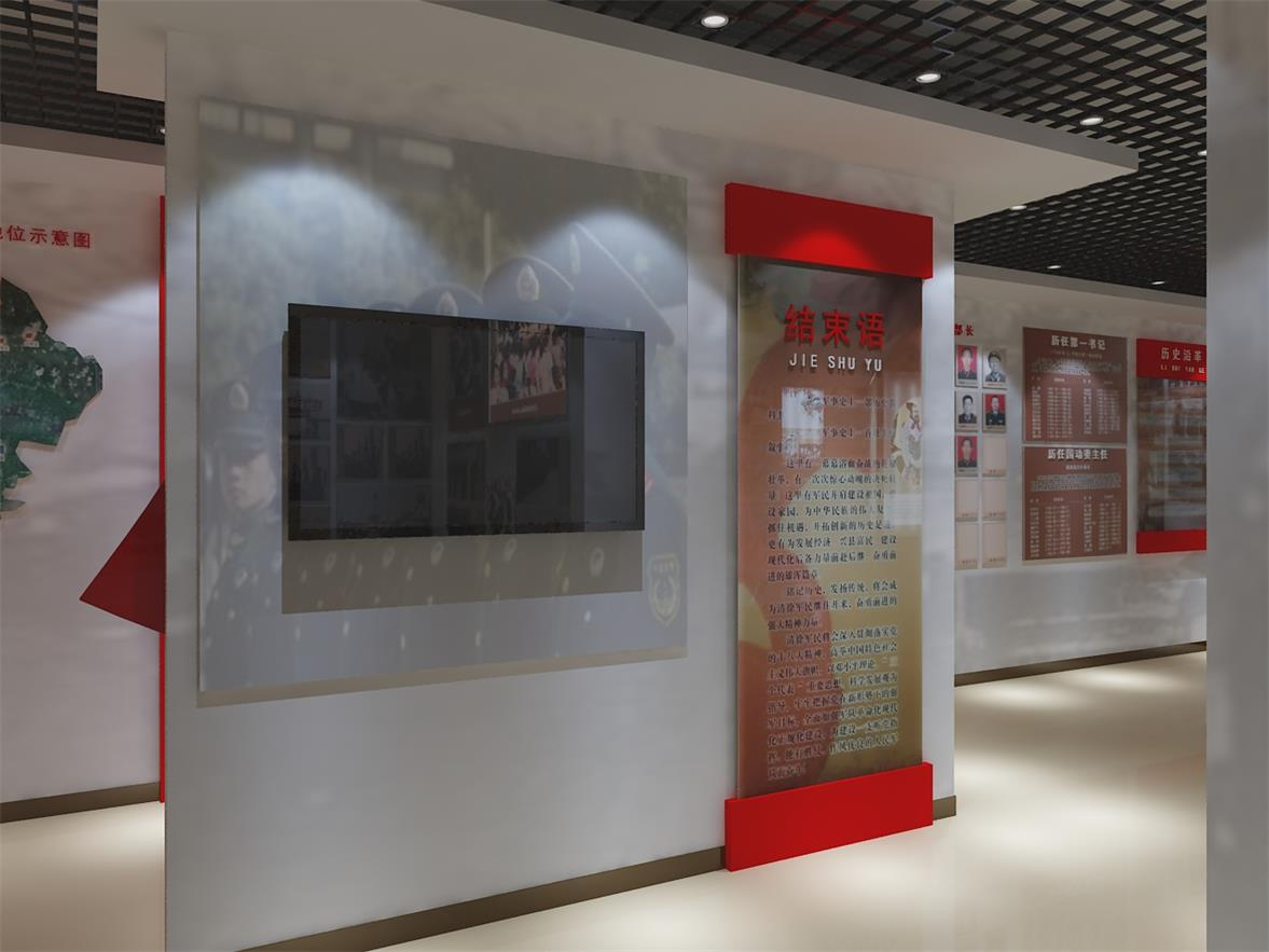 部队展厅富国强兵设计