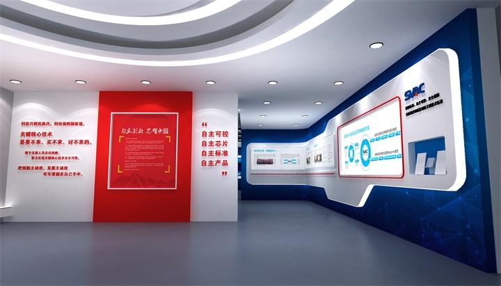 展厅产品展示设计
