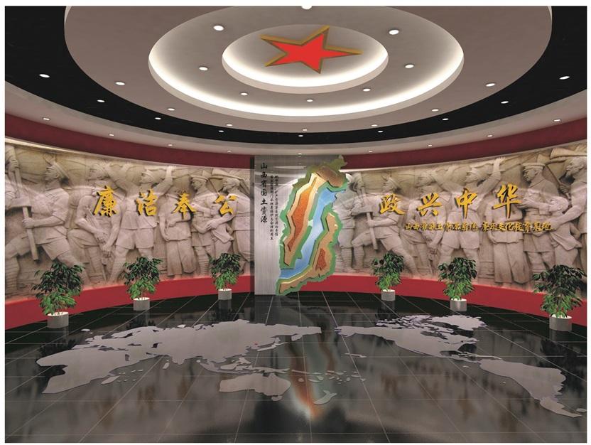 廉政教育展厅警钟长鸣板块设计