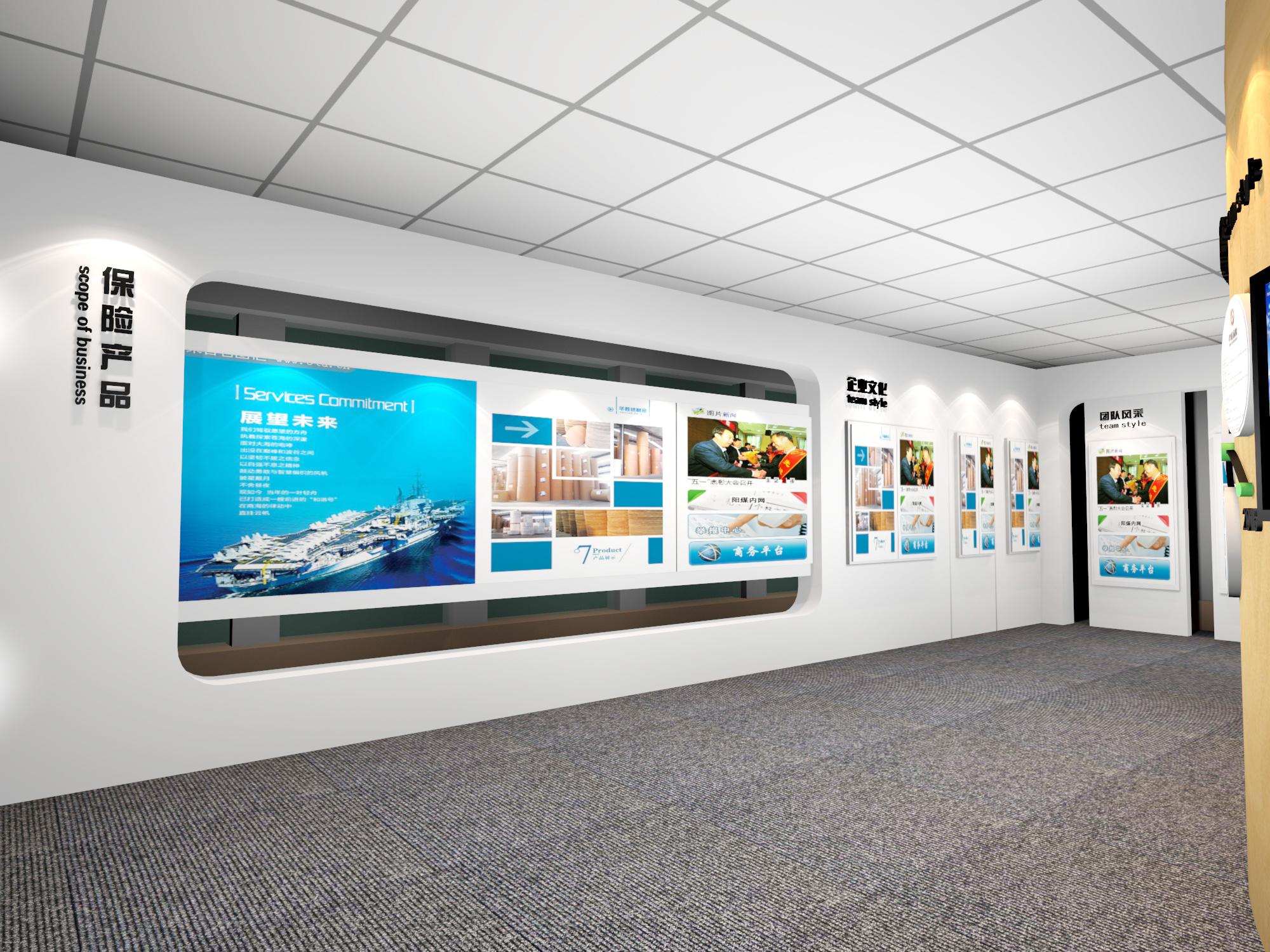 展厅企业文化设计