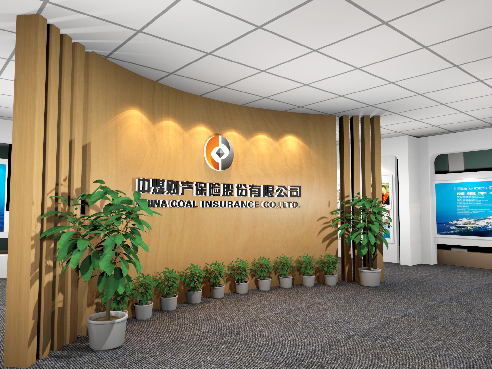展厅形象墙设计