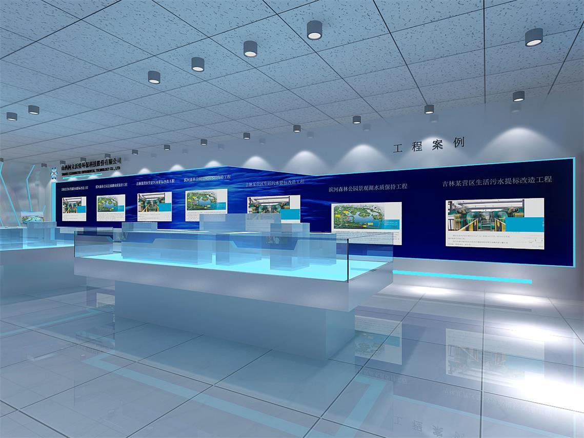环保企业展厅多媒体设计