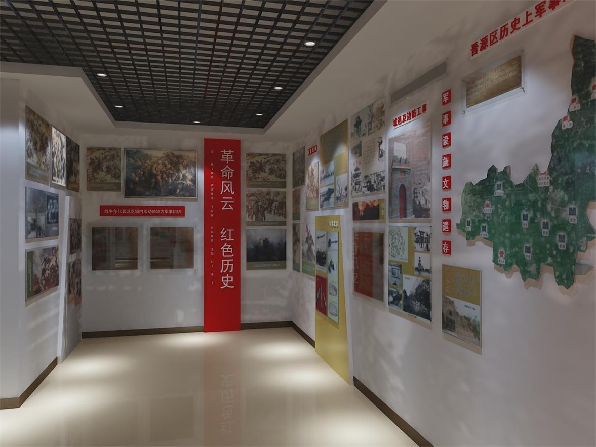 部队展厅多媒体设计