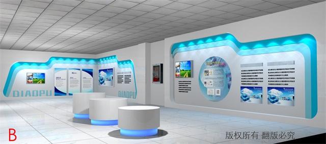 展厅发展规划设计