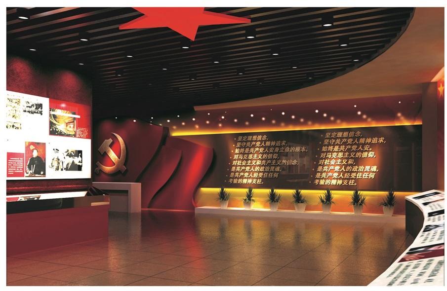 廉政教育展厅序厅设计